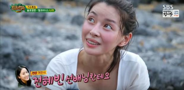 Nữ phụ hot nhất Itaewon Class Kwon Nara từng gây xao xuyến khi khoe mặt mộc trên show thực tế - Ảnh 5.