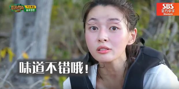 Nữ phụ hot nhất Itaewon Class Kwon Nara từng gây xao xuyến khi khoe mặt mộc trên show thực tế - Ảnh 4.