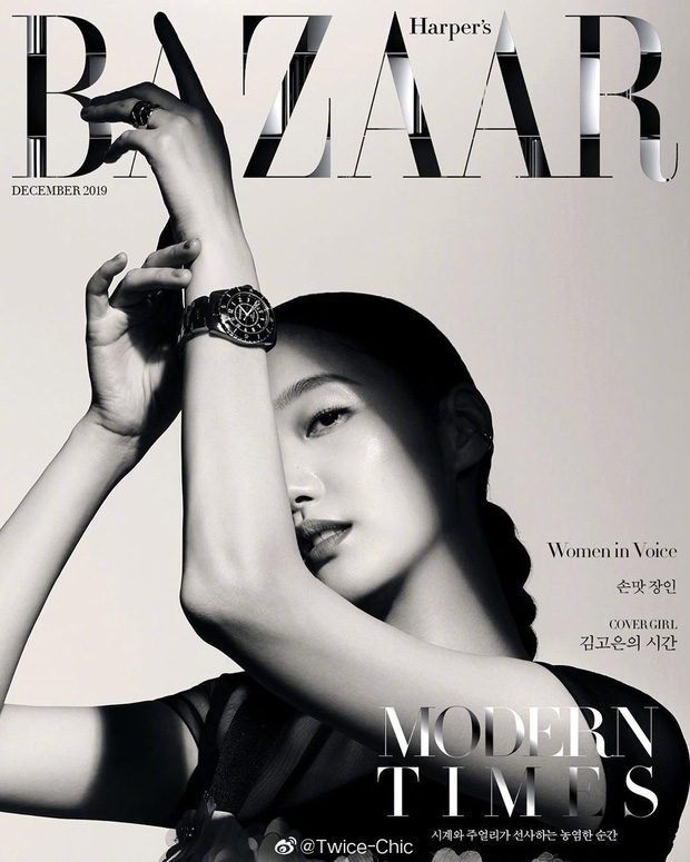Kim Go Eun: Nàng thơ mới của Lee Min Ho gây tranh cãi từ visual, phim 18+ đến tình chú cháu và tài năng bùng nổ bất ngờ - Ảnh 7.