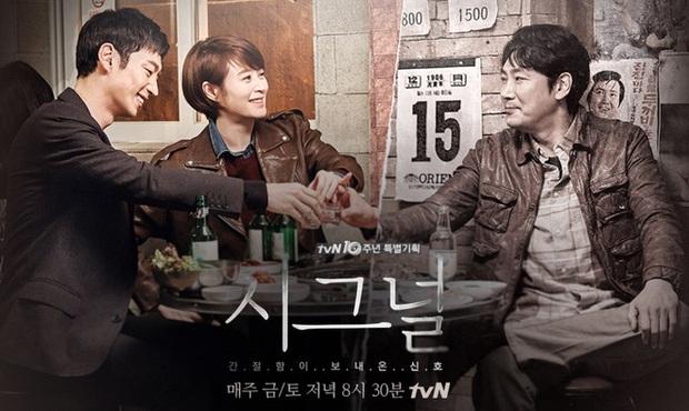Vụ án giết người hàng loạt ở phim của Yoo Seung Ho lấy cảm hứng từ câu chuyện chấn động có thật  ở Hàn Quốc? - Ảnh 8.