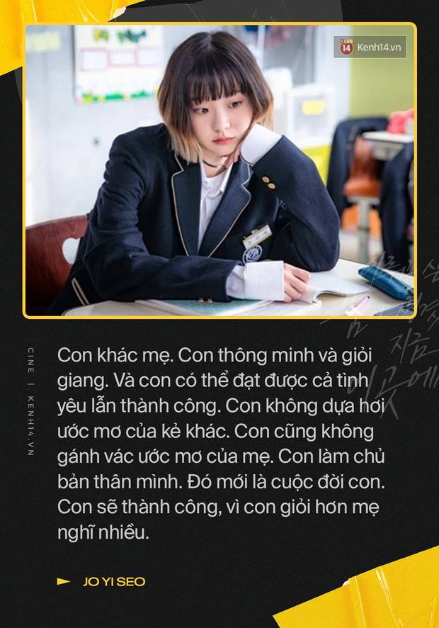 8 câu thoại của Tầng Lớp Itaewon chứng minh tuổi trẻ bây giờ không phải dạng vừa đâu: Đừng bảo tôi từ bỏ thích anh, anh làm gì có quyền? - Ảnh 2.