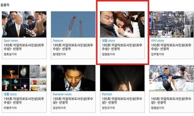 Tròn 1 năm sau bê bối chatroom rúng động, bức ảnh đạt giải nhờ khoảnh khắc vàng của Jung Joon Young bỗng hot trở lại - Ảnh 5.