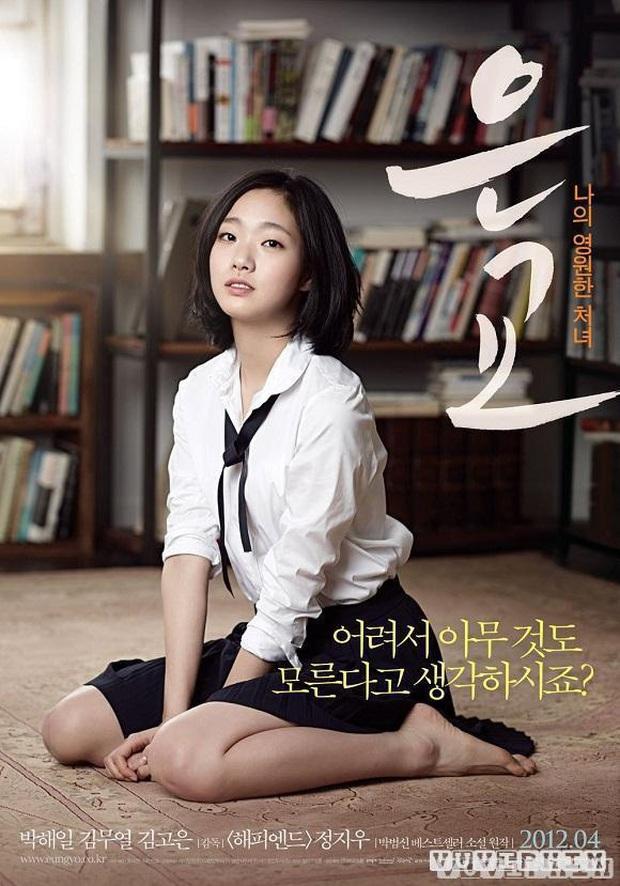 Kim Go Eun: Nàng thơ mới của Lee Min Ho gây tranh cãi từ visual, phim 18+ đến tình chú cháu và tài năng bùng nổ bất ngờ - Ảnh 12.
