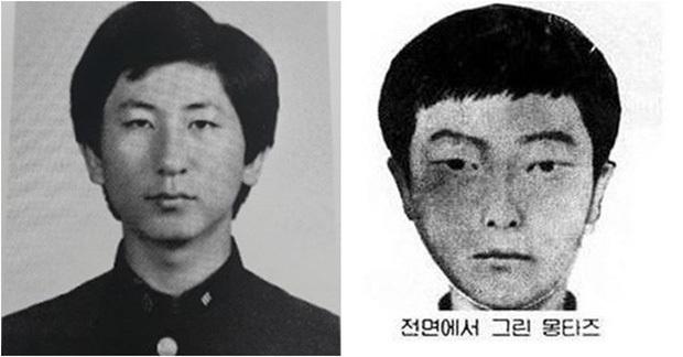 Vụ án giết người hàng loạt ở phim của Yoo Seung Ho lấy cảm hứng từ câu chuyện chấn động có thật  ở Hàn Quốc? - Ảnh 5.