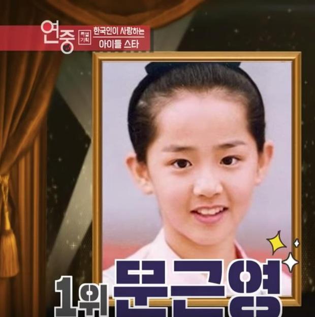 Không phải 3 em bé nhà Song Il Gook, Moon Geun Young mới là sao nhí được dân Hàn yêu thích nhất! - Ảnh 14.