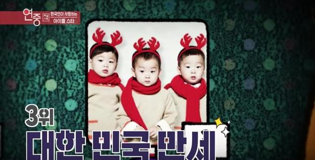 Không phải 3 em bé nhà Song Il Gook, Moon Geun Young mới là sao nhí được dân Hàn yêu thích nhất! - Ảnh 7.