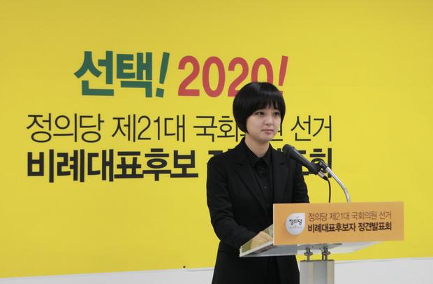 Sự nghiệp nữ chính trị gia trẻ Hàn Quốc có nguy cơ đổ sông đổ bể chỉ vì thuê người cày game - Ảnh 1.