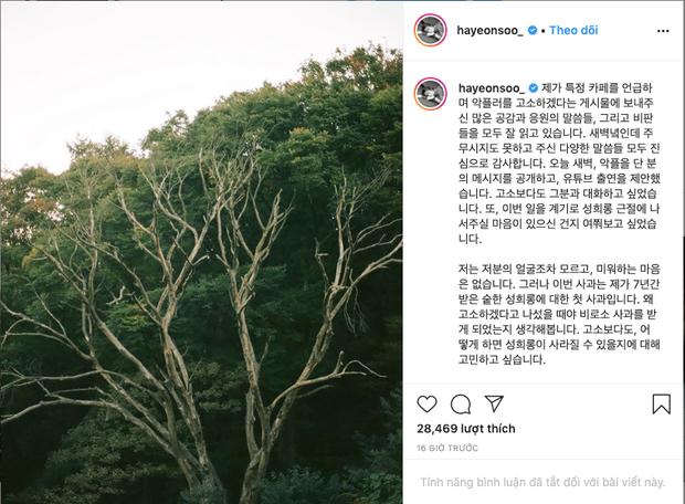Tình màn ảnh của Suho (EXO) tiết lộ bị quấy rối tình dục suốt 7 năm, giờ mới nhận được lời xin lỗi nhờ động thái cực gắt - Ảnh 2.
