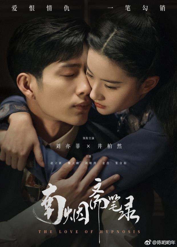 7 phim Trung đắp chiếu không được phát sóng: Từ Park Min Young đến Mulan Lưu Diệc Phi đều phải chờ dài cổ - Ảnh 6.