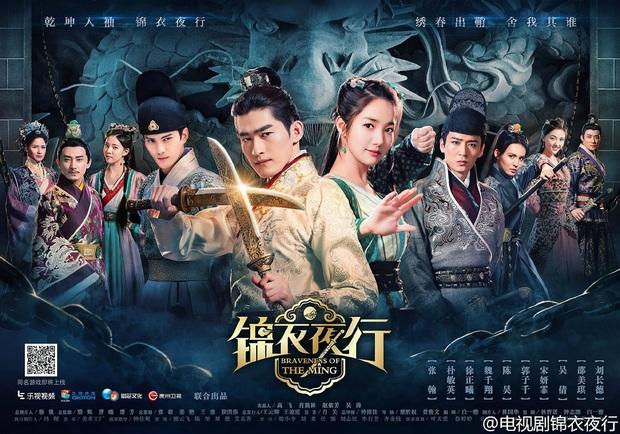 7 phim Trung đắp chiếu không được phát sóng: Từ Park Min Young đến Mulan Lưu Diệc Phi đều phải chờ dài cổ - Ảnh 1.
