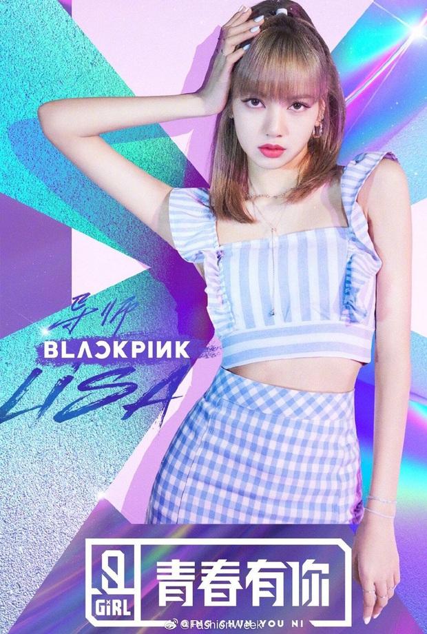 Lisa (BLACKPINK) cất công sang Trung Quốc làm huấn luyện viên show sống còn nhưng lại bị BTC giáng chức từ main dancer thành... lead dancer? - Ảnh 1.