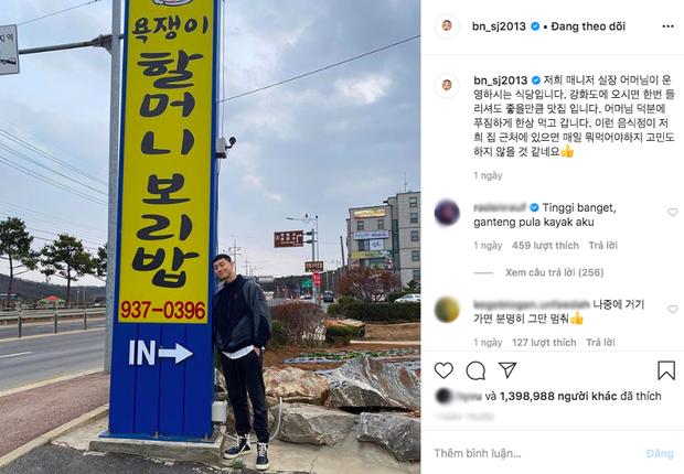 """Có tâm như """"ông chủ"""" Park Seo Joon: Sẵn lòng quảng cáo miễn phí cho nhà hàng của mẹ quản lý, gây chú ý với dòng caption cực """"thảo mai"""" - Ảnh 1."""