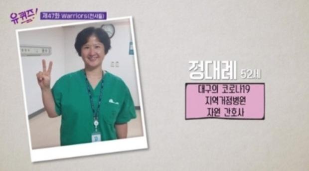 Yoo Jae Suk bị một bộ phận netizen chỉ trích khi khóc vì nhân viên y tế giữa tâm dịch Covid-19 tại Daegu - Ảnh 2.