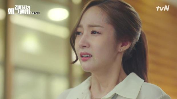 Vòng cổ trăm triệu của Jo Yi Seo được chủ tịch tặng ở Tầng Lớp Itaewon là đồ xài lại của thư kí Kim Park Min Young? - Ảnh 3.