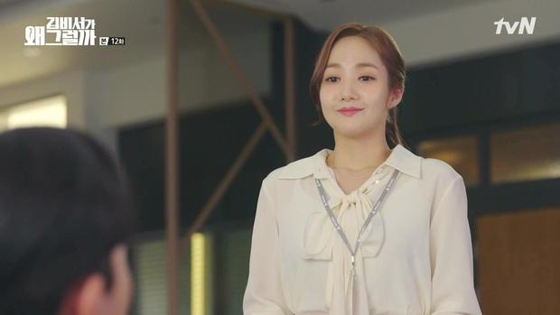 Vòng cổ trăm triệu của Jo Yi Seo được chủ tịch tặng ở Tầng Lớp Itaewon là đồ xài lại của thư kí Kim Park Min Young? - Ảnh 4.