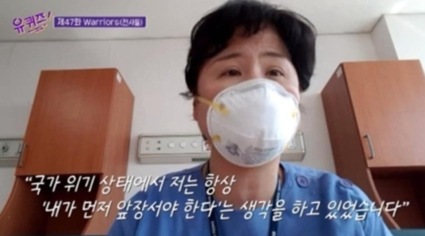 Yoo Jae Suk bị một bộ phận netizen chỉ trích khi khóc vì nhân viên y tế giữa tâm dịch Covid-19 tại Daegu - Ảnh 5.