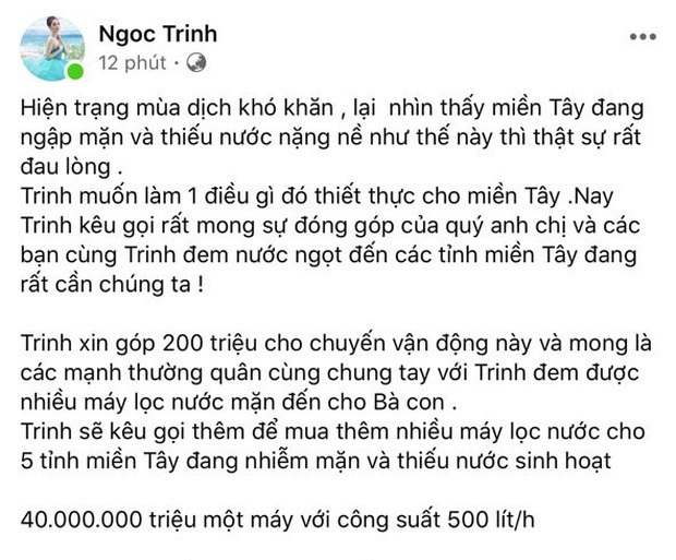 Phi Nhung quyên góp 100 triệu, Việt Hương gây chú ý với loạt động thái hỗ trợ miền Tây chống hạn, mặn và dịch Covid-19 - Ảnh 8.