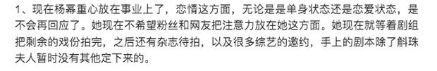 Mật báo Cbiz: Tiêu Chiến - Vương Nhất Bác cực căng, Ming Xi khổ sở vì nhà chồng siêu giàu, Chu Nhất Long bị hãm hại - Ảnh 13.