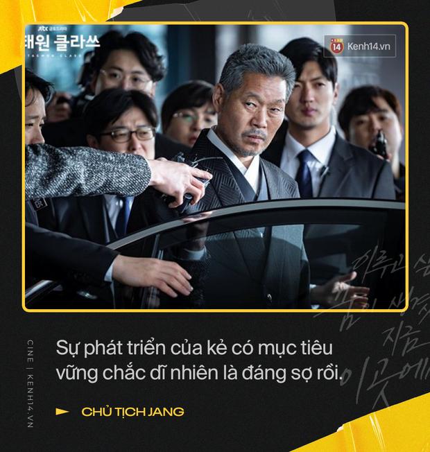 12 câu thoại đắt giá trong kinh doanh từ Tầng Lớp Itaewon: Park Seo Joon thăng tiến nhờ sự tín nhiệm của đồng đội - Ảnh 2.