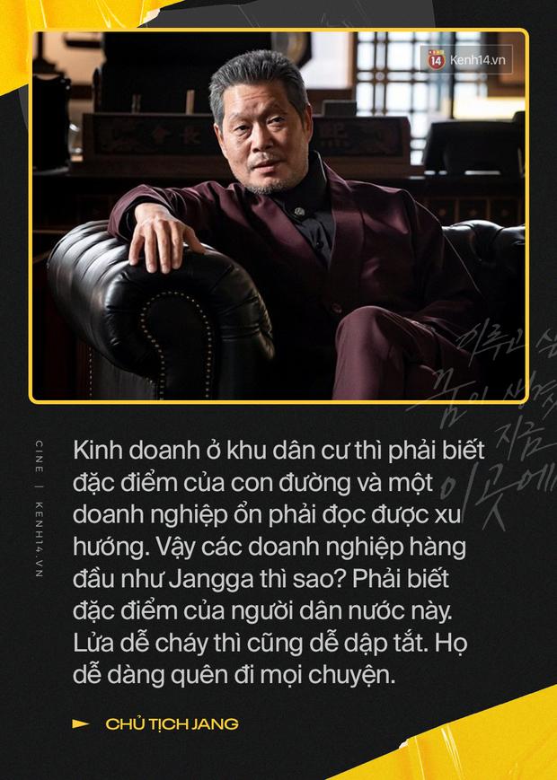12 câu thoại đắt giá trong kinh doanh từ Tầng Lớp Itaewon: Park Seo Joon thăng tiến nhờ sự tín nhiệm của đồng đội - Ảnh 6.