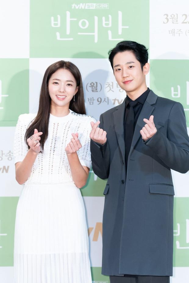 Jung Hae In cực điển trai, thú nhận chưa yêu đơn phương bao giờ vì toàn bách phát bách trúng ở họp báo ra mắt phim mới - Ảnh 5.