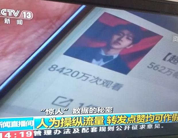 Nam thần được fan Trung, Hàn, Việt tích cực đẩy thuyền với em út Lisa (BLACKPINK) là ai: Nhìn profile đúng là không vừa! - Ảnh 11.