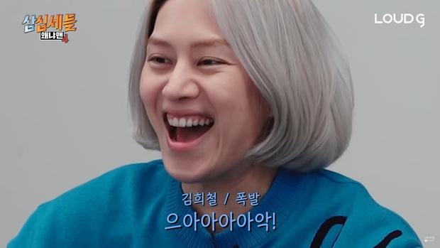 Tưởng Kim Cương Hàn thế nào, siêu sao vũ trụ Kim HeeChul để thua trắng 3 - 0 trước nữ MC xinh đẹp Kim MinA trong kèo solo 1v1 - Ảnh 4.
