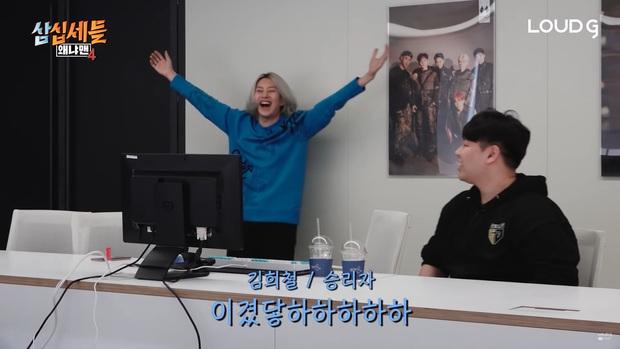 Tưởng Kim Cương Hàn thế nào, siêu sao vũ trụ Kim HeeChul để thua trắng 3 - 0 trước nữ MC xinh đẹp Kim MinA trong kèo solo 1v1 - Ảnh 5.