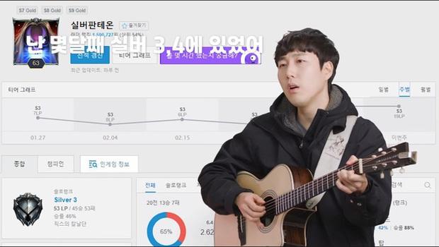 Tâm sự phong cách nghệ sĩ, ca sĩ Hàn Quốc yêu LMHT viết ca khúc về hành trình leo rank đẫm nước mắt - Ảnh 5.