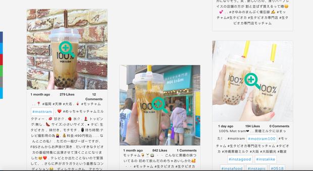 Đi một vòng trái đất, trà sữa 100% Việt Nam gây bão tại Nhật Bản đã đặt chân về quê hương - Ảnh 1.
