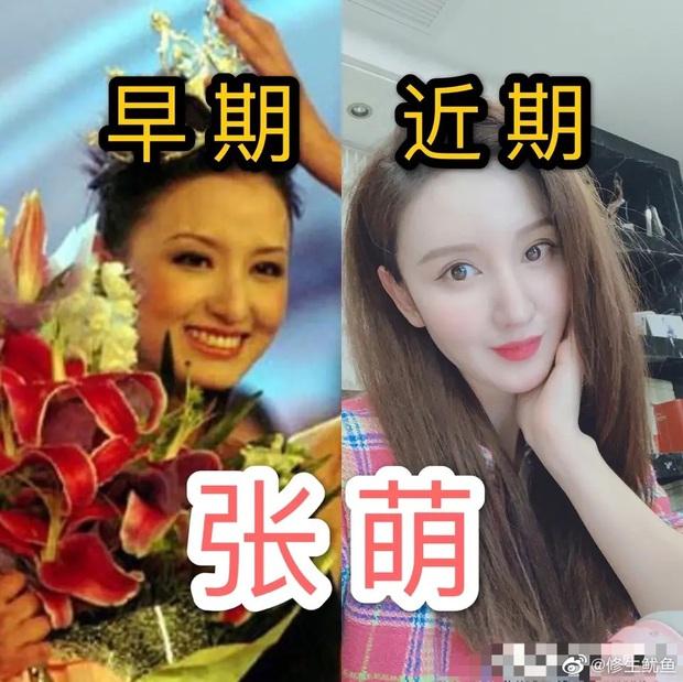 Nóng trên Weibo: Hoa hậu Hoàn vũ Trung Quốc đá xoáy mỹ nhân Tây Du Ký chuyện thẩm mỹ chỉ vì bị nhầm tên liên tục - Ảnh 6.