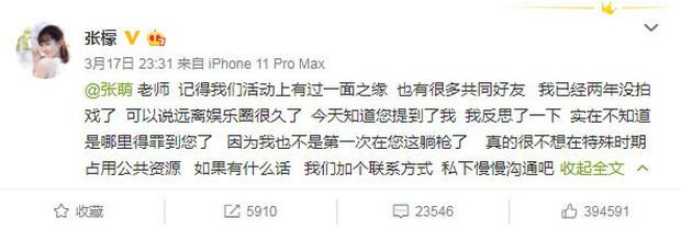 Nóng trên Weibo: Hoa hậu Hoàn vũ Trung Quốc đá xoáy mỹ nhân Tây Du Ký chuyện thẩm mỹ chỉ vì bị nhầm tên liên tục - Ảnh 4.