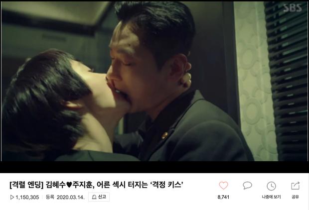 Nụ hôn vồ vập chốn công sở của anh phi công HYENA ghi bàn 1 triệu lượt xem, đốt nóng BXH xứ Hàn - Ảnh 2.