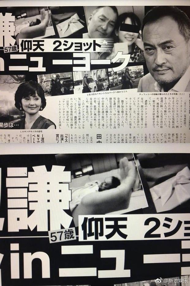 4 vụ ngoại tình rúng động showbiz Nhật Bản: Người tòm tem với vợ bạn, kẻ khiến chồng uất ức tự sát - Ảnh 1.