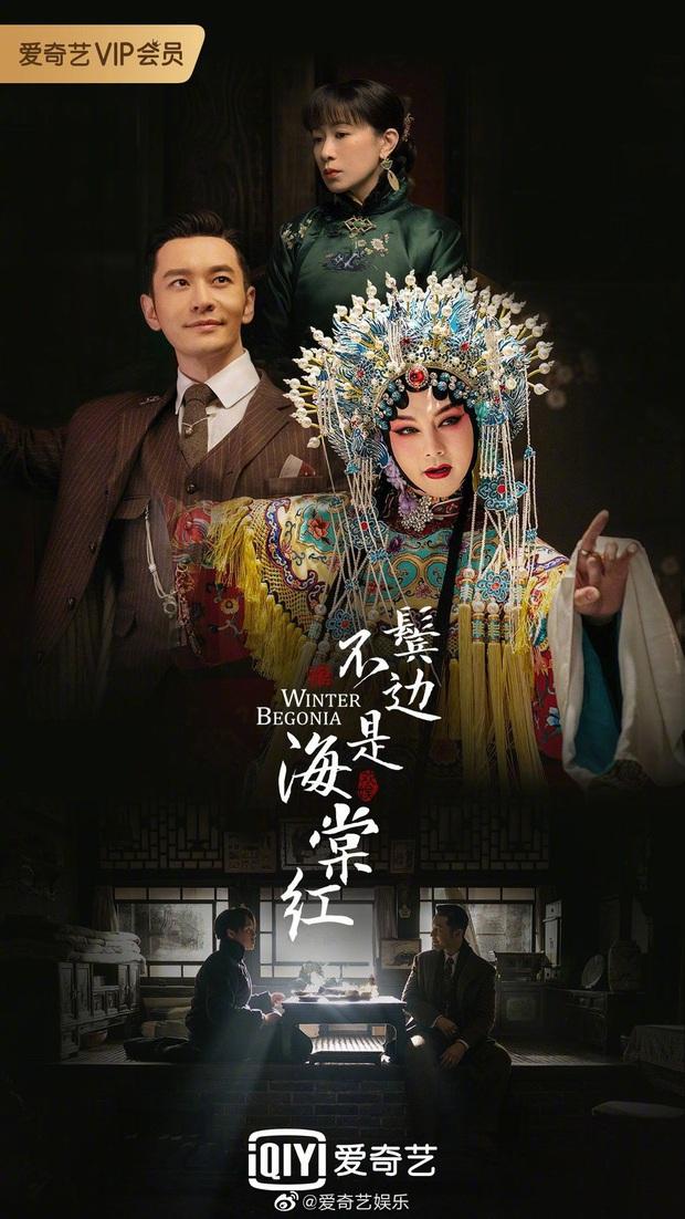 Phim đam mỹ của Huỳnh Hiểu Minh khoe ngày lên sóng, khán giả hóng mỗi màn tạo nghiệp của Nhàn phi Xa Thi Mạn, ngộ nghĩnh chưa? - Ảnh 1.