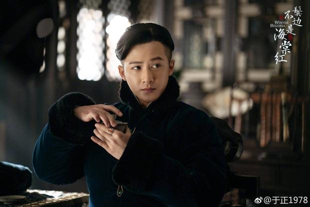 Phim đam mỹ của Huỳnh Hiểu Minh khoe ngày lên sóng, khán giả hóng mỗi màn tạo nghiệp của Nhàn phi Xa Thi Mạn, ngộ nghĩnh chưa? - Ảnh 4.