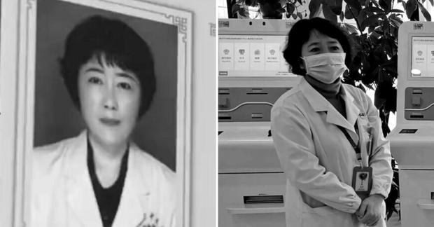 Bác sĩ Trung Quốc qua đời vì kiệt sức sau 39 ngày làm việc liên tục chống dịch virus corona, để lại vợ và hai con nhỏ - Ảnh 4.
