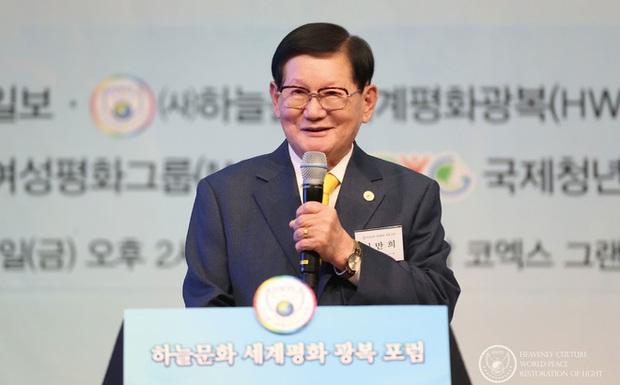 Đã có kết quả xét nghiệm virus corona của giáo chủ Tân Thiên Địa Lee Man-hee - Ảnh 1.