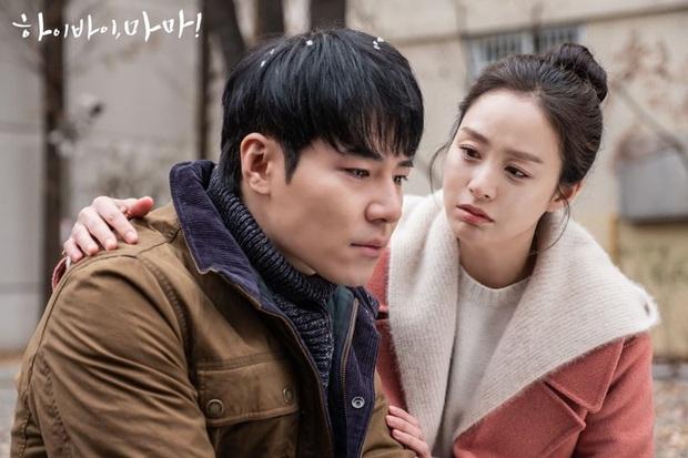 3 lý do cực kì thuyết phục giúp mẹ ma Kim Tae Hee có thể tái sinh thực sự sau 49 ngày ở Hi Bye, Mama - Ảnh 2.
