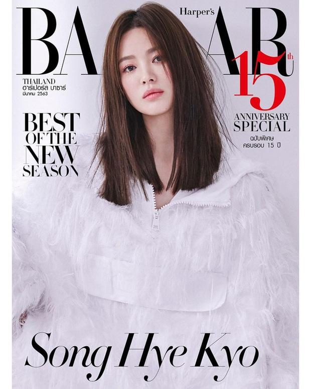 Nhìn lại mới thấy, đây là kiểu tóc giúp Song Hye Kyo cải lão hoàn đồng ngoạn mục nhất? - Ảnh 1.