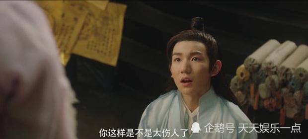 Đại Chúa Tể của Vương Nguyên bị Douban chấm dưới mức trung bình, phim ngoài hiệu ứng thì chẳng có gì đáng khen? - Ảnh 9.