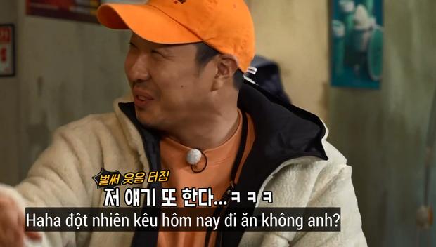 Running Man: Kim Jong Kook cảm thấy bị phản bội khi Haha đột ngột thông báo kết hôn cách đây 8 năm - Ảnh 3.