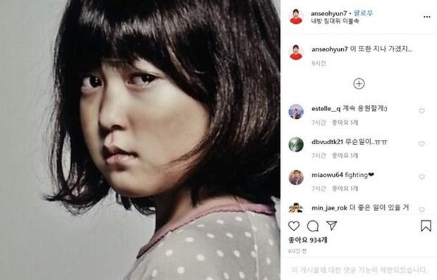 Biến Kbiz: Sao nhí Dream High liên tục ẩn ý chuyện đối xử bất công, bị Kim Sae Ron thay thế vị trí bên Kim Yohan (X1)? - Ảnh 5.