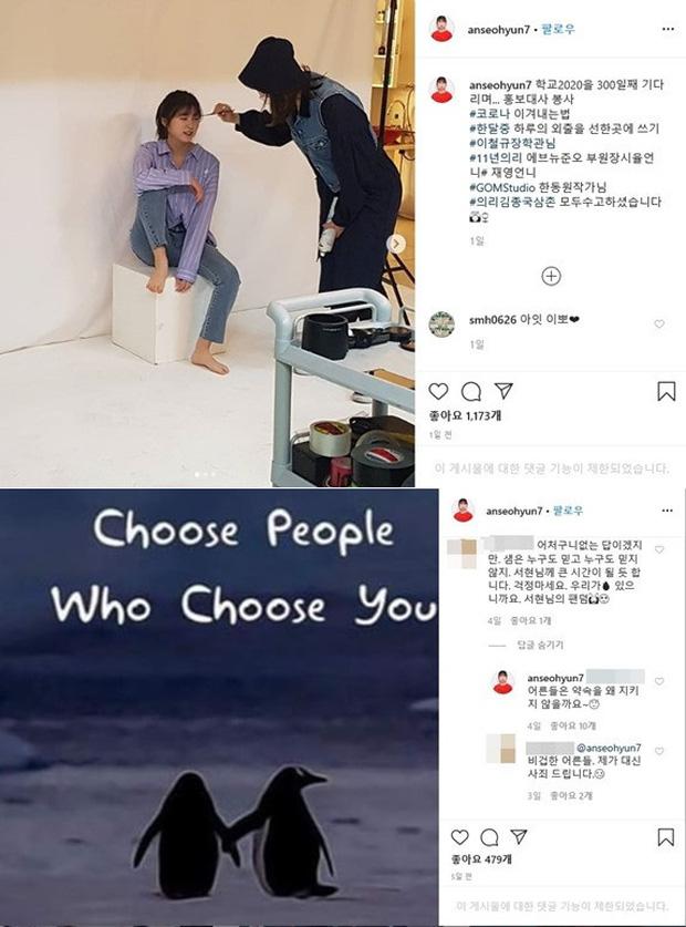 Biến Kbiz: Sao nhí Dream High liên tục ẩn ý chuyện đối xử bất công, bị Kim Sae Ron thay thế vị trí bên Kim Yohan (X1)? - Ảnh 6.