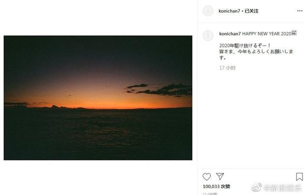 Thêm 1 cặp đôi toang: G-Dragon chia tay với Nana Komatsu, nữ thần Nhật đã có tình mới được nửa năm - Ảnh 5.