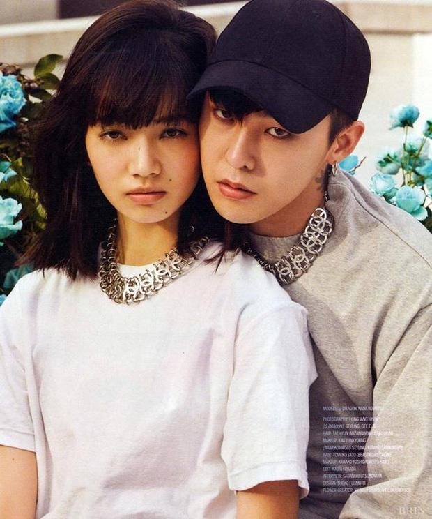 Thêm 1 cặp đôi toang: G-Dragon chia tay với Nana Komatsu, nữ thần Nhật đã có tình mới được nửa năm - Ảnh 1.