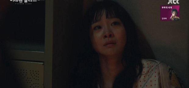 Quý tử Jangga giật tóc điên nữ ở tập 15 Tầng Lớp Itaewon, dân tình phẫn nộ: Hóa ra anh chọn cách chết! - Ảnh 1.