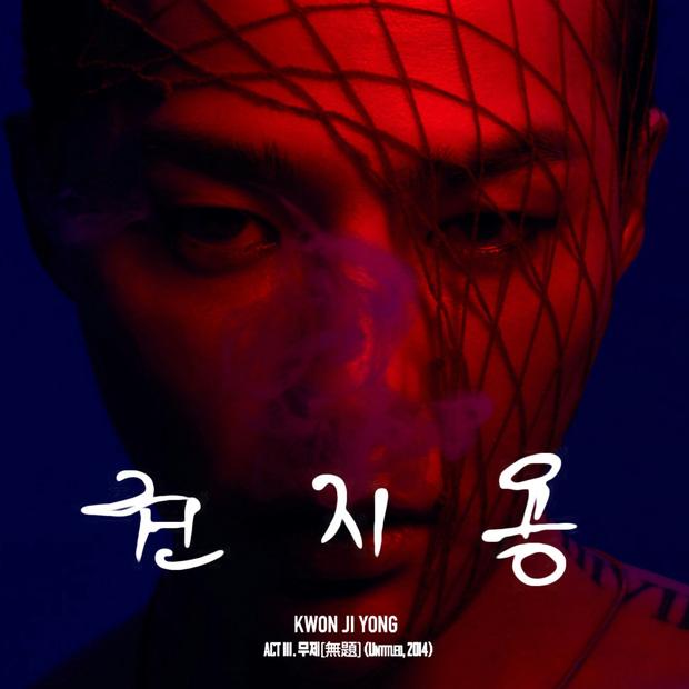 """Album Kpop bán chạy với doanh thu """"khủng"""" nhất Trung Quốc: BLACKPINK là girlgroup duy nhất lọt top 10, BTS """"thua thảm"""" boygroup huyền thoại 14 năm - Ảnh 12."""