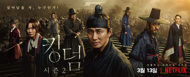 Mẹ đẻ Kingdom spoil mùa 3 cực mạnh: Mợ chảnh Jeon Ji Hyun đóng chính, cướp sạch spotlight bầy xác sống? - Ảnh 4.