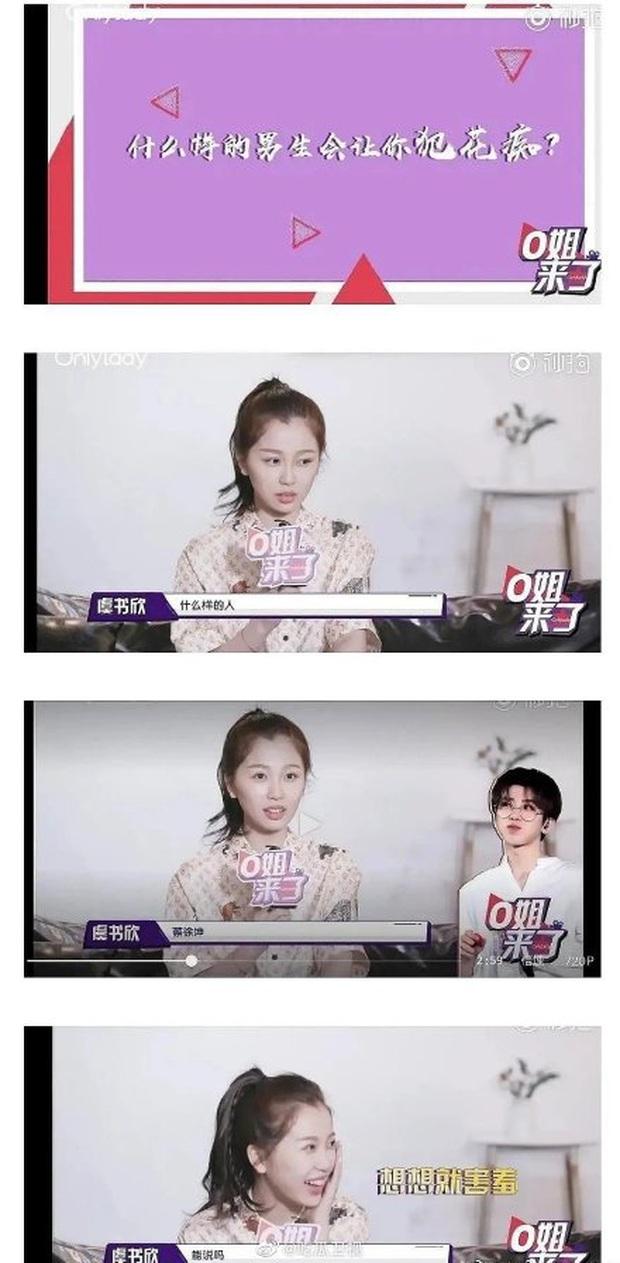 Biến căng Weibo: Ngu Thư Hân thích Jennie nhưng lươn lẹo giả vờ phát cuồng vì Lisa, muốn kết đôi với Thái Từ Khôn? - Ảnh 5.